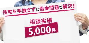 saisei_04.jpg