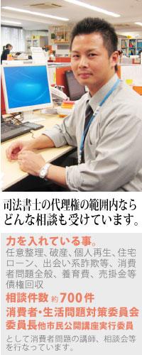01_a.kato_5.jpg