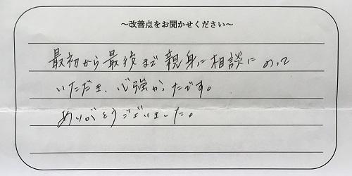 IMG_0190 (2).JPG