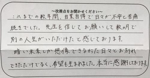 IMG_0192 (2).JPG