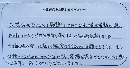 IMG_0195 (2).JPG