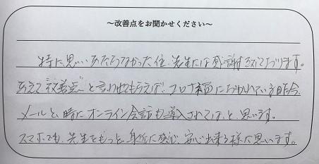 IMG_0262 (2).JPG