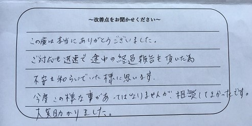 IMG_0333 (2).JPG