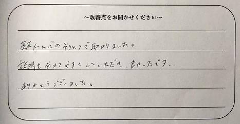IMG_0356 (2).JPG