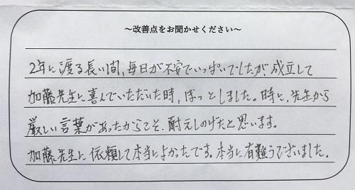 IMG_0361 (2).JPG