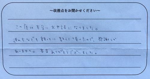 IMG_0443 (2).JPG