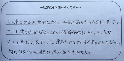 IMG_0503 (2).JPG