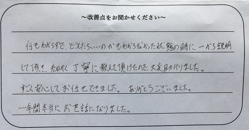 IMG_0521 (2).JPG