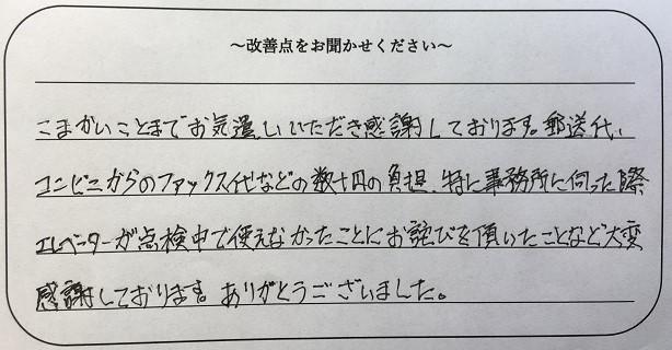 IMG_0575 (2).JPG