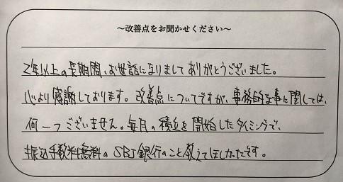 IMG_0576 (3).JPG