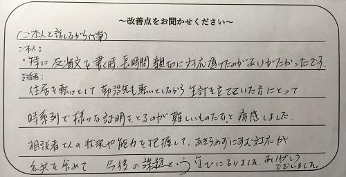 IMG_0581 (2).JPG