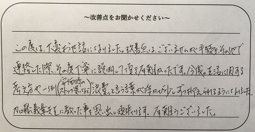 IMG_0592 (2).JPG
