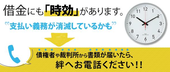 jikou_01.png