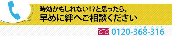 jikou_03_jikoukamo.png