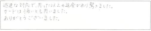 koe4-5.PNG