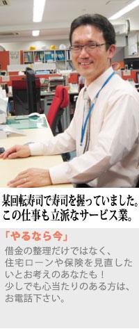 01_c.miyazaki_4.jpg