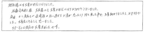 koe2-3.PNG
